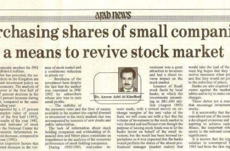Purchasing shares of small companies a means to revive stock market